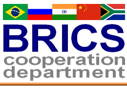 BRICS Cooperation Department